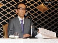 ゴースト新垣氏 大学に辞表を提出 (日刊スポーツ) - Yahoo!ニュース