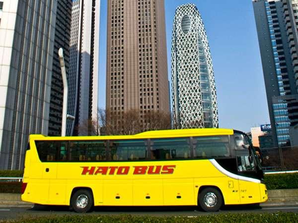 バスツアー行かれた方話しましょう!