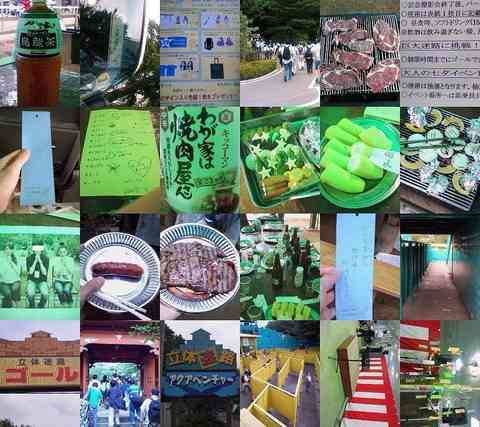 飯田圭織バスツアー事件のコピペwwwwwwwwwwww|ラビット速報