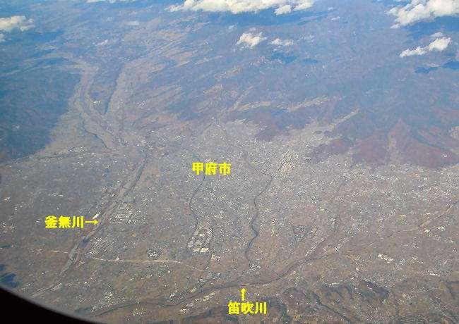 空から撮影した山梨県がヤバすぎる…甲府盆地がまるごと雪に埋もれた状態に