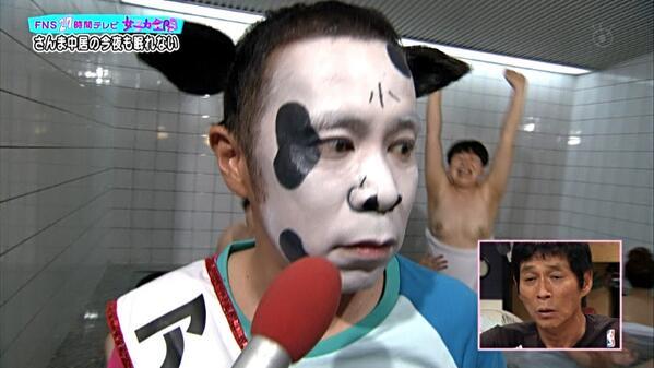 【放送事故】森三中・大島、27時間テレビで乳首ポロリwww