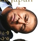 松本人志、『ガキ使』BPO審議で「番組やめたい」「テレビは毒にも薬にもならなくなる」 | ビジネスジャーナル