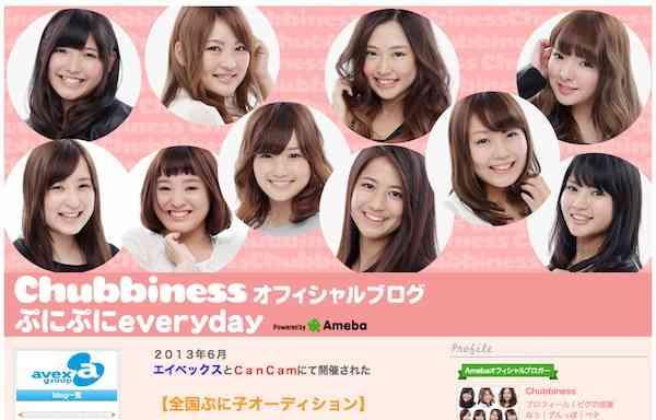 エイベックス発「マシュマロ女子」「ぷに子」ユニットが海外で話題に - ライブドアニュース