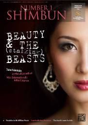 FCCJ - Beauty Takes on the Beasts