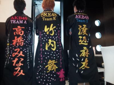 SKE48小林亜実、歩きタバコに苦言「吸い終わってから20分は見えないけど口から煙が出てるんだよ」