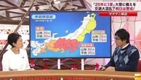 8日は広範囲で雪 関東では「20年に一度」の大雪となるおそれ(フジテレビ系(FNN)) - Yahoo!ニュース