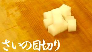 母ちゃんの麻婆豆腐が豪快すぎるww