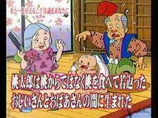 幼稚園・小学校での昔話の改変は賛成?浦島太郎が5人、カニが殺されない「さるかに合戦」