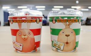 【きょうのごはん】ロシアが舞台のアニメ「ウサビッチ」のカップスープが出たよ! - えん食べ