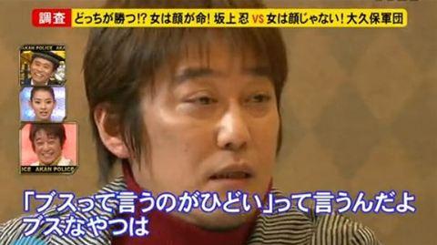 坂上忍、年下女性との熱愛認める 再婚は「今日の会見を機に話を」