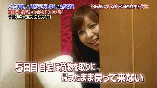 河西智美、板野友美、篠田麻里子…AKB48卒業組がパッとしない