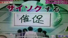 """「嵐」で櫻井翔だけ人気低下の""""怪現象"""""""