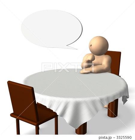 夕食、旦那の帰りを待つ?