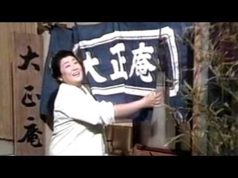 肝っ玉かあさん 佐良直美 - YouTube