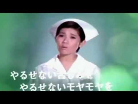 ありがとう  水前寺清子 Suizenji Kiyoko - YouTube