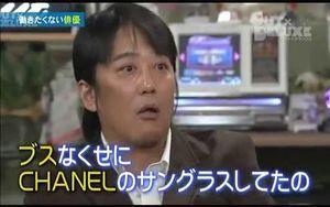 坂上忍がタモリ後任に!「笑っていいとも!」後番組、月曜MCに起用