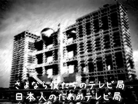 【初音ミク】さよならぼくたちのてれびきょく【オリジナル】 - YouTube