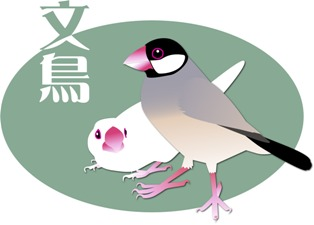 T.M.Revolution・西川貴教とPUFFY・吉村由美元夫妻が対面…相川七瀬「復縁したらいいのになぁ」