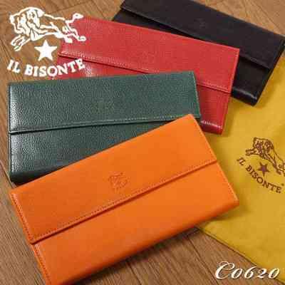 お財布…どこのブランドのどんなのを使ってる?