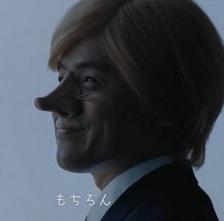 【続報】全日空、差別批判でCM取りやめ…「金髪に高い鼻」の変装