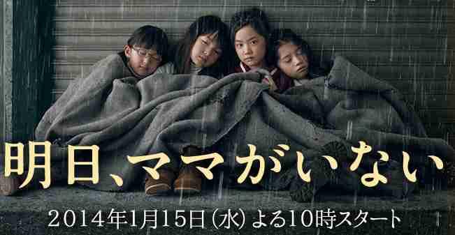 小倉智昭、全日空CM騒動に「騒ぐことじゃない」「この程度のことで心が狭い」