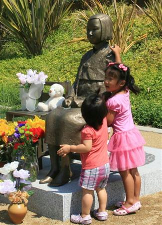 「日系人に英語を教えるな」 在米反日韓国系団体の暴挙 藤井厳喜氏衝撃リポート - ZAKZAK
