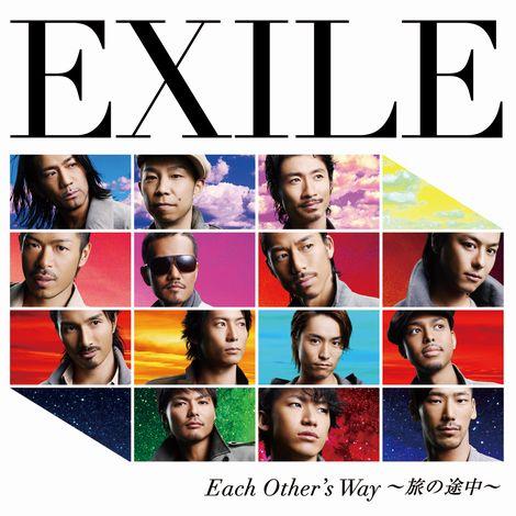 EXILE新メンバーオーディションにGENERATIONSメンバーが挑戦宣言 決意のコメント