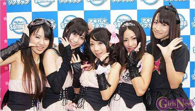 アイドルグループ「アリス十番」脅迫容疑で逮捕