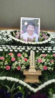 母・マスヱ(79)死去 ダンカンオフィシャルブログ 半世紀の反省記 Powered by Ameba