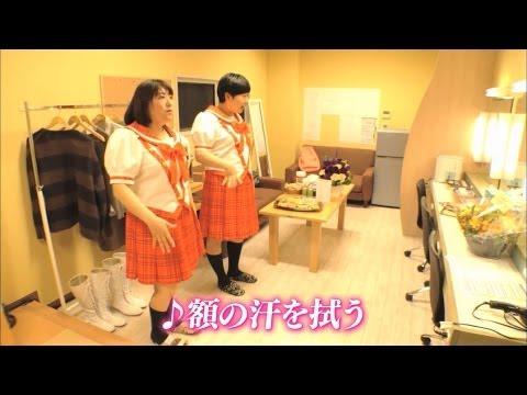 森三中ダンス篇 - YouTube