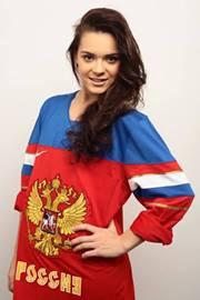 Аделина Сотникова / Adelina Sotnikova | Facebook