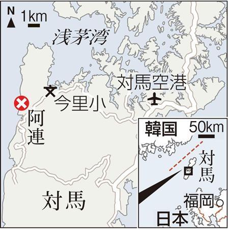 【恐怖】韓国、日本の土地を買い取りながら「日韓海底トンネル」構想を進行中 : ジャックログ  2chJacklog