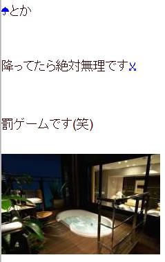 """万引きで逮捕された「武田信玄の末裔」モデルの武田アンリ、過去の""""虚言""""がひどすぎる"""