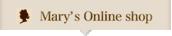 カカオブラザーズ: メリーオンラインショップ