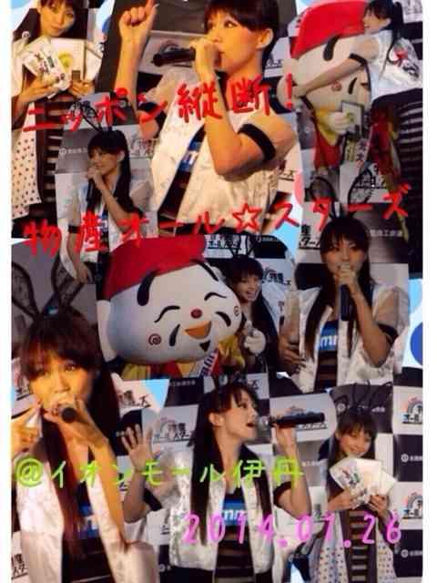 misonoのブログ画像が「自分大好き」すぎて怖い…