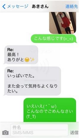 【エロ写メ要求】12012無期限活動休止【ロリコン酒井】 : V系たぬき速報