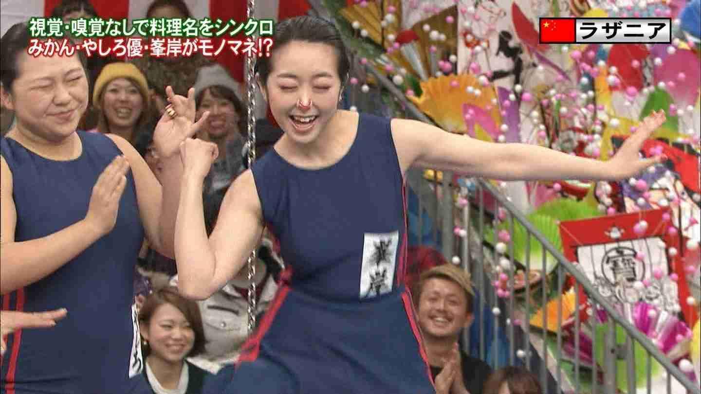 "AKB48峯岸みなみ、新年初の""剛力ダンス""「前よりキレがある」と大反響"