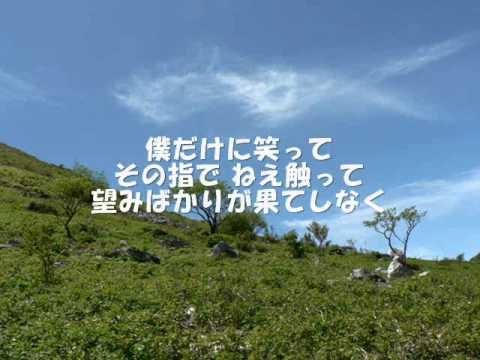 for フルーツバスケット 岡崎律子 - YouTube