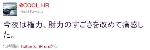 SKE48がパチンコ関連の怪しいイベントに出演 【スポンサー接待】【権力・財力】 : Gラボ [AKB48]