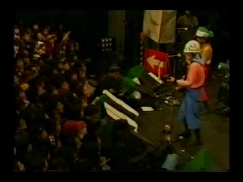 THE TIMERS / 宗教ロック - YouTube
