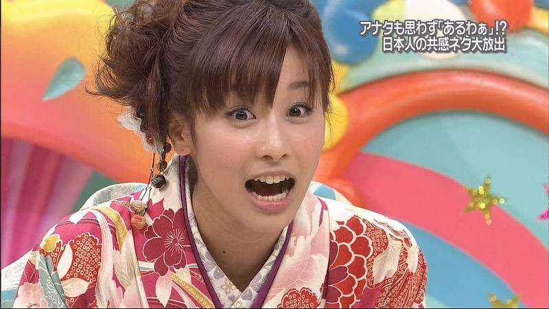 思わず驚く表情をする加藤綾子