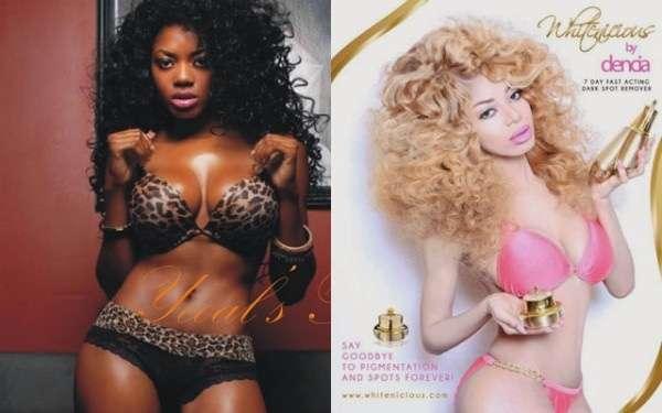 まるでマイケル並!? 女性歌手が売り出した美白コスメ、1日で完売。(ナイジェリア) | Techinsight