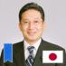 Twitter / onoderamasaru: 韓国で消息を絶った内閣府の職員が変死をした状態でゴムボートに ...