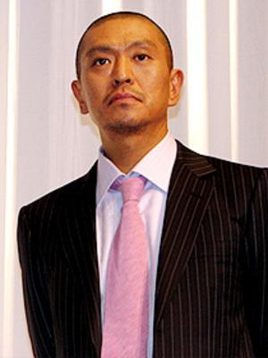 松本人志が「テレビ局の自主規制」に心境を吐露 「現場で面白くても、オンエアで伝わってないこともある」
