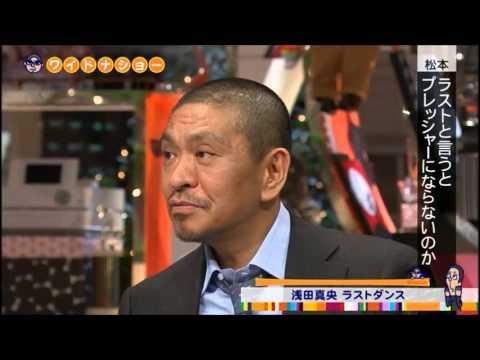 ワイドナショー 松本人志×乙武洋匡×リリコ③ - YouTube