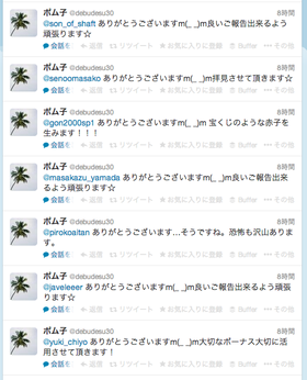 連続起業家・家入一真氏が「出産費用」をツイッターで集めて物議を醸しだしている件(イケダハヤト) - 個人 - Yahoo!ニュース