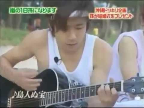 二宮和也 ギター弾き語り集@まごまご嵐 - YouTube