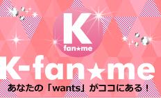 "miss A スジ、「私の体で""やった""ところは…」施術告白|新着ニュース|K-POPスター・韓国アーティスト関連最新情報&トピックス|K-fan.me"
