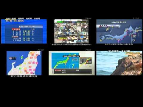 東北地方太平洋沖地震発生時の全テレビ局同時マルチ映像 - YouTube