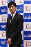 西島秀俊 グンゼの男性下着「YG」のイメージキャラクターに選出  - 芸能社会 - SANSPO.COM(サンスポ)